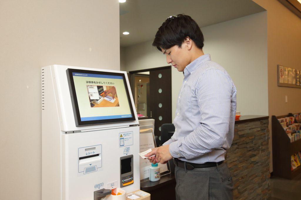 クレジットカードは利用できますか。